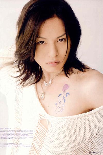Araki Hirofumi