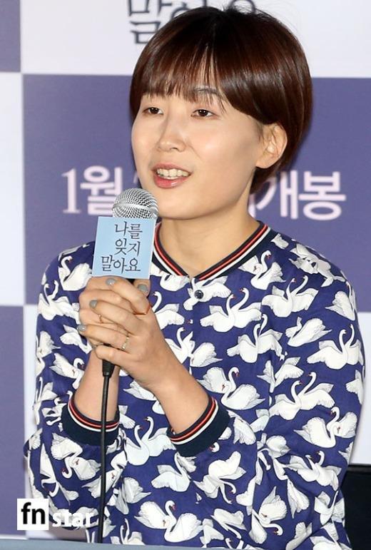 Lee Yoon Jung (Directora)