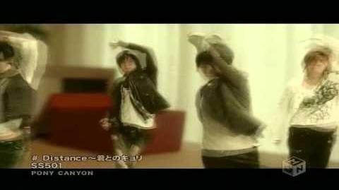 SS501 - Distance ~ 君とのキョリ (Kimi to no Kyori) MV -HD-