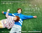Weightlifting Fairy Kim Bok Joo-MBC-2016-02