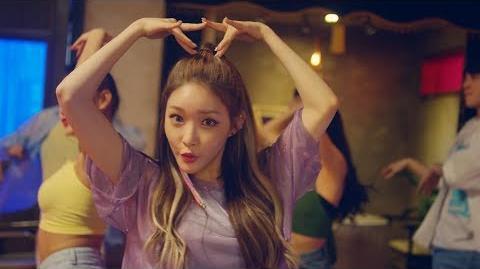 """청하(CHUNG HA) - """"Love U"""" M V (Performance Ver"""