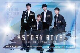 ASTORY Boys