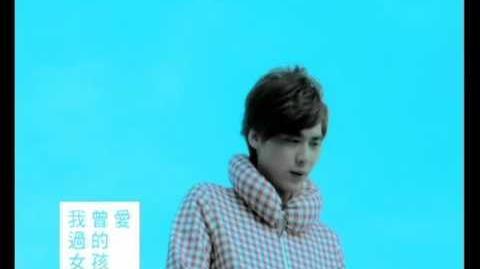 Li Yi Feng - I Have Loved The Girl