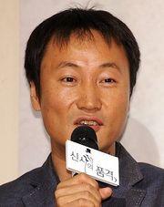 Shin Woo Chul