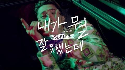 Sleepy - So What