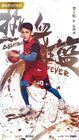 Basketball Fever-iQiyi-06