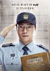 Smart Prison Living-tvN-2017-27
