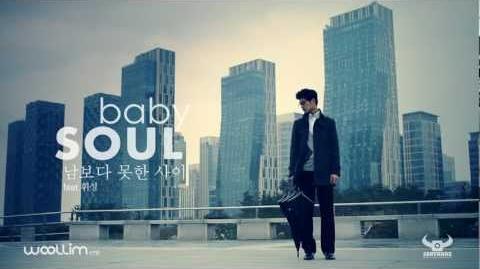Baby Soul - No Better Than Strangers