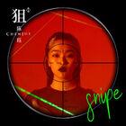 Chen Jue - Sniper.jpg
