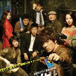 Crime-Squad2.jpg