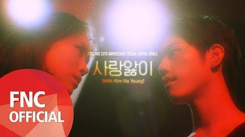 FTISLAND (FT아일랜드) - 사랑앓이 (With 김나영) M V