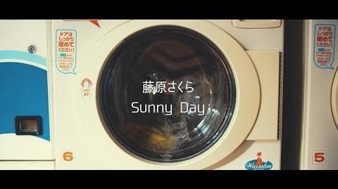 Fujiwara Sakura - Sunny Day (short ver