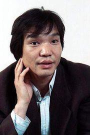 Ha Jae Young