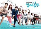 The Mermaid tvN2014-2