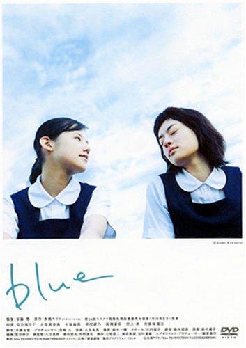 Blue (2003)