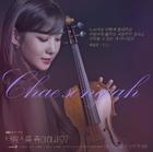 Do You Like Brahms-SBS-2020-06
