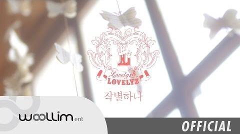 Lovelyz - Shooting Star