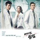 Medical Top TeamOSTPart2