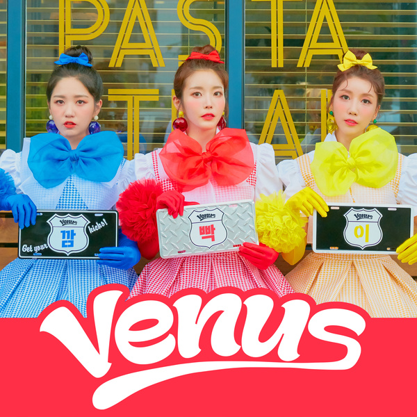 Venus (Grupo)