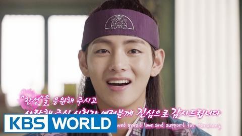 Hwarang The Poet Warrior Youth 화랑 Hanseong's Last Shooting Day (Kim TaeHyung V of BTS)