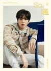 Kim Jae Hyun11