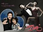 Last Scandal MBC-2008-7