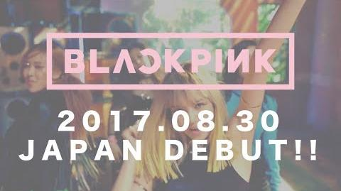 BLACKPINK - BOOMBAYAH (JP Ver