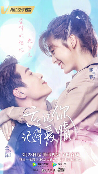 Forget You Remember Love Wiki Drama Fandom Somos una pagina web donde podrás disfrutar de todos tus dramas y los últimos estrenos ♥. forget you remember love wiki drama