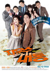 Ji Woon Soo's Stroke of Good Luck17