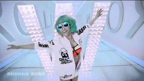 Wang Rong Rollin - Shiver Proud