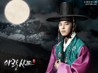 Arang and the Magistrate5