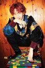 Baek Hyun CBX1