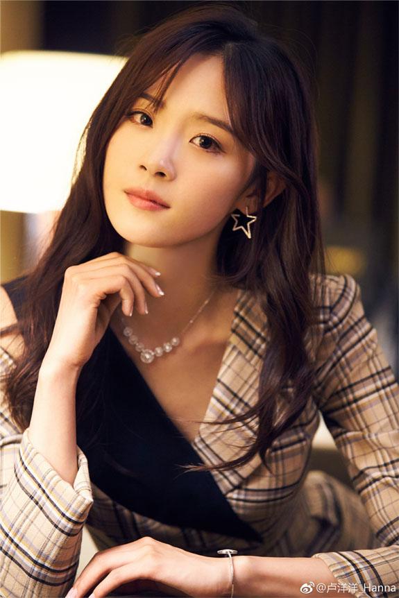 Hanna Lu