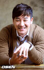 Uhm Tae Woong31