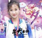 K9 Coming...-Tencent TV-201812