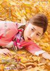 Ossan's Love 2 TVAsahi2019 -5