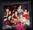 T-ara gossip girls 2