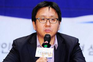 Yoo Hyun Ki