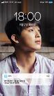 BTOB-BLUE Im Hyun Sik1