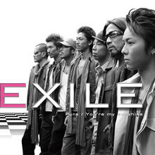 EXILE - Pure You're my sunshine.jpg