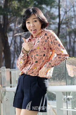 Jung Yi Rang 2.jpg