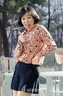Jung Yi Rang 2