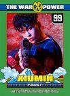 Xiumin17