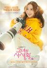 Her Private Life-tvN-2019-04