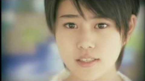 Takahata Mitsuki - Natsu no Montage