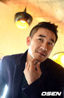 Uhm Tae Woong41