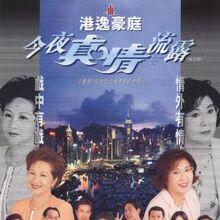 A Kindred Spirit-TVB-199501.jpg