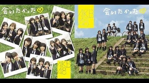 Aitakatta(AKB48)【HD】 720p