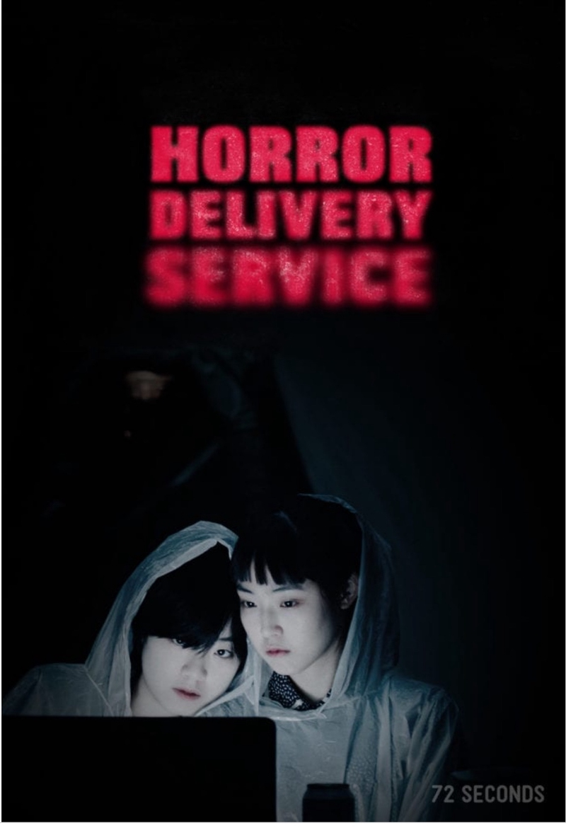 Horror Delivery Service