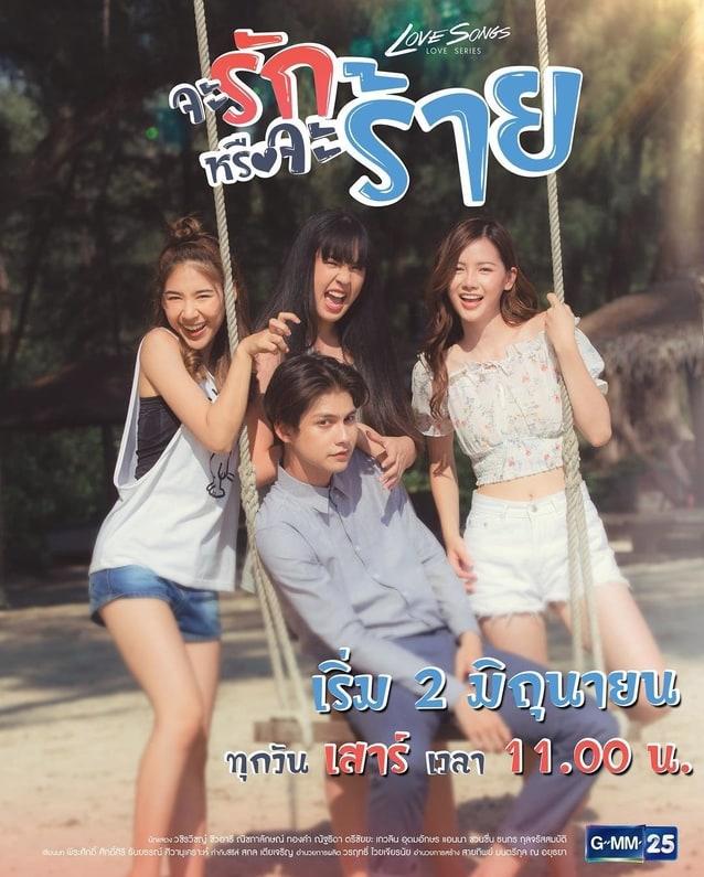Categoria De 2 A 12 Episodios Wiki Drama Fandom Adı ise madamada koi wa tsuzuku yo dokomademo. drama wiki drama wiki fandom